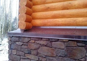 Отливы для цоколя деревянного дома